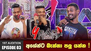 YFM Rap Battle | Episode 03 | YFM | 2020