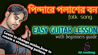 Dekhecho ki take | subhamita | Easy Guitar Lesson