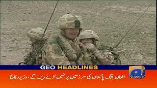 Geo Headlines - 01 PM - 09 January 2018
