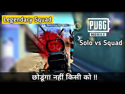 AWM with MK14 beast weapon combination in pubg mobile