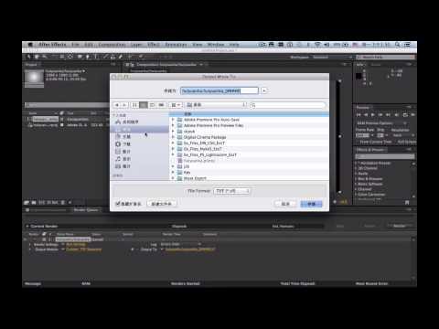 How to make Digital Cinema Package