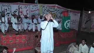 Zafar shahzad gujar new naat 2015 by SAHIL DJ Sound okanwala 03006937312