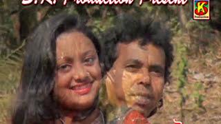 O Priya Go ( Sad Songs) By   Niranjan Das