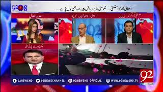 Lt Gen (R) Amjad Shoaib reaction over Election Reforms Bill 2017 - 22 November 2017 - 92NewsHDPlus