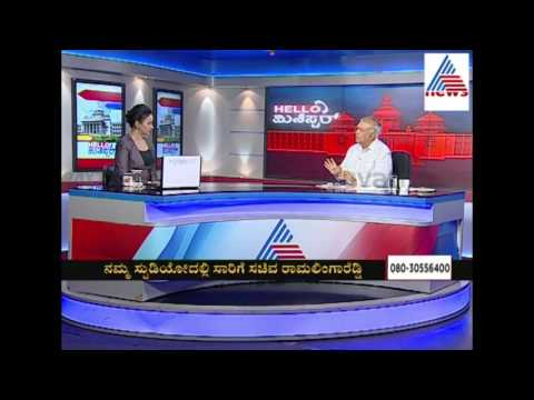 Xxx Mp4 Hello Minister Suvarna News Live Program With Transport Minister Ramalinga Reddy Part 3 3gp Sex
