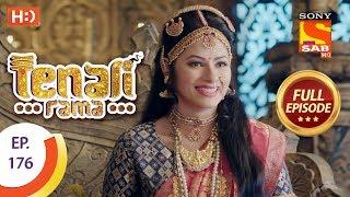 Tenali Rama - Ep 175 - Full Episode - 8th March, 2018 - PakVim net