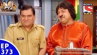 FIR - एफ. आई. आर. - Episode 373 - Chandan Chusiya Tootewala