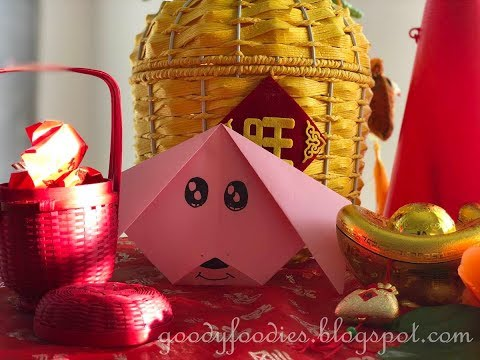 How to Make Origami Dog Face for Chinese New Year