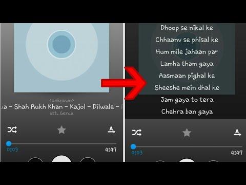 How to add lyrics on Samsung Music Player