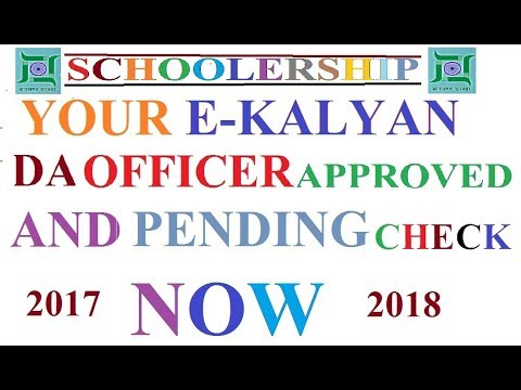 All Student Update by E-kalyan Your Schoolership Approved And pending Check Now