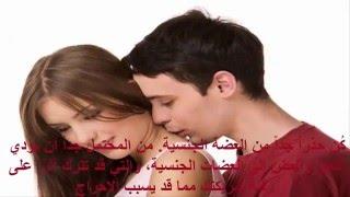 #x202b;كيفية تقبيل فتاة في الرقبة  نصائح التقبيل / How To Kiss A Girl's Neck  Kissing Tips#x202c;lrm;