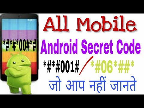 ANDROID SECRET CODE ? Samsung,Oppo,Htc,Mi....All Mobile