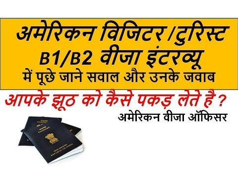 US Visa Interview Questions & Answers in Hindi (Visitor/Tourist B1/B2)