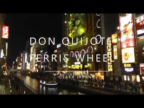 Japan, Osaka -  Don Quijote Ferries Wheel {2018)