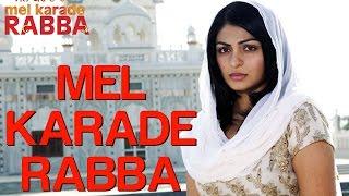 Mel Karade Rabba Title Song - Mel Karade Rabba | Hit Punjabi Songs | Jimmy Shergill, Neeru Bajwa