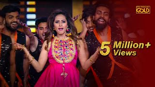 Sargun Mehta | Performance in PTC Punjabi Music Awards 2017 || PTC Punjabi