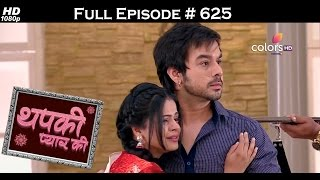 Thapki Pyar Ki - 4th April 2017 - थपकी प्यार की - Full Episode HD
