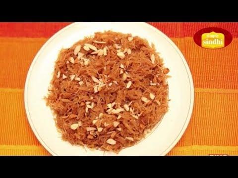 Sweet Seviyan/Sevai Recipe - सेवई | How to Make Sweet Vermicelli By Veena - Sindhi Seyun