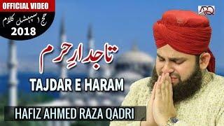 NEW HAJJ 2018 NAAT | Tajdar-e-Haram | Hafiz Ahmed Raza Qadri | Official Video 2018