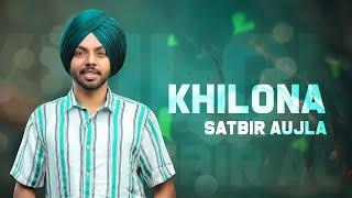 KHIDONA : SATBIR AUJLA ( Full Song ) Latest Punjabi Songs 2019 | Geet MP3
