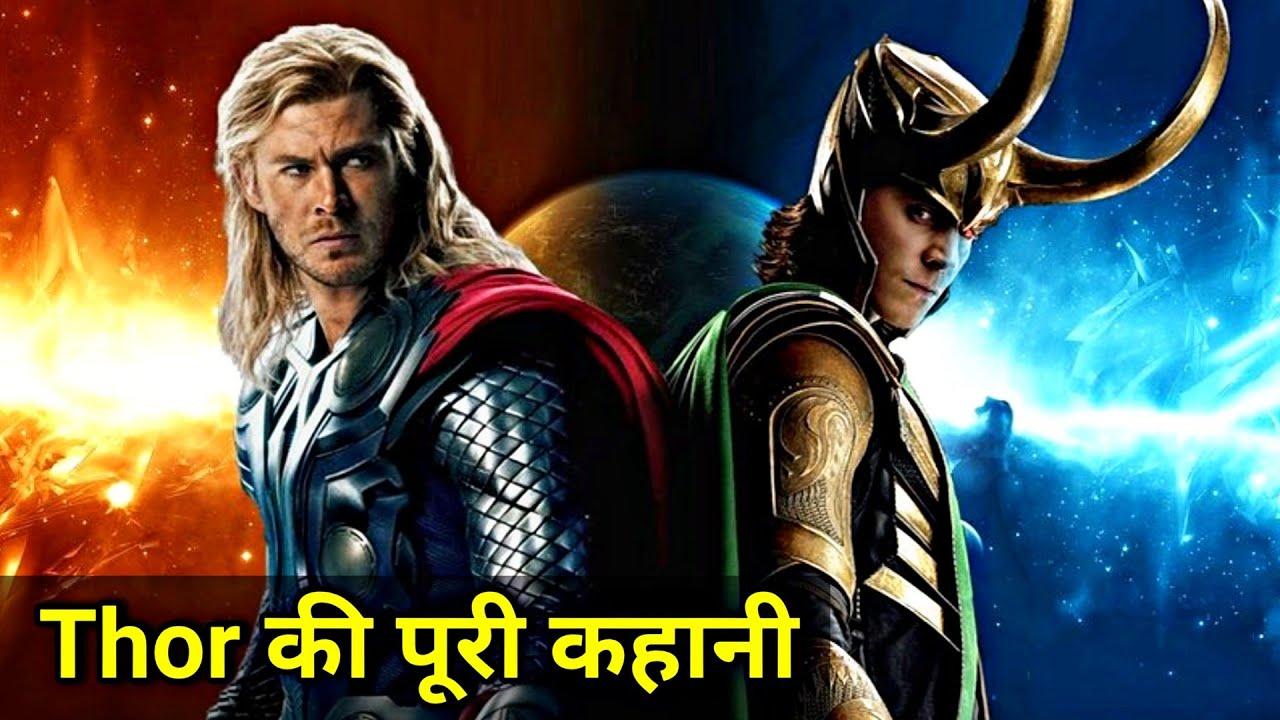 Thor Movie Explained In HINDI | Thor Movie Story In HINDI | MCU Thor Origin In HINDI | Thor Movie