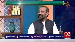 Subh E Noor - 12 January 2018 - 92NewsHDPlus
