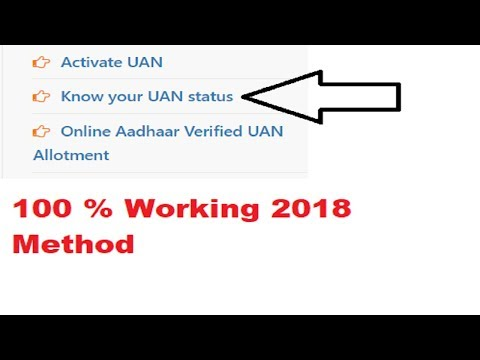 (100% Working 2018)How to know UAN Number in PF/EPFO by Aadhaar, Pan card in Hindi
