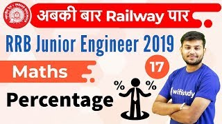12:30 PM - RRB JE 2019 | Maths by Sahil Sir | Percentage