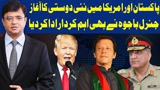 Dunya Kamran Khan Kay Sath | 23 July 2019 | Dunya News
