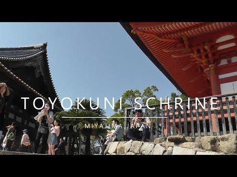 Japan, Miyajima - Toyokuni Schrine (2018)