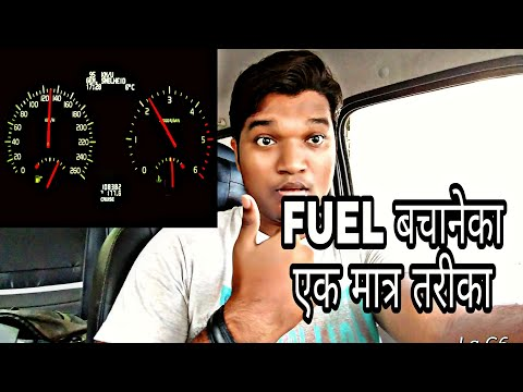 WANT MORE FUEL EFFICIENCY,DRIVE SLOWLY
