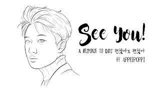'See You' - A Response to D.O's 괜찮아도 괜찮아 (That's Okay)