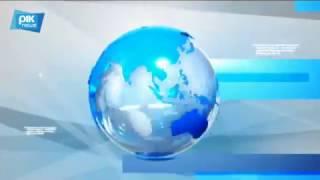 07.02.2017 - Cyprus News in English - PIK