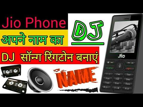 By Photo Congress || Dj Song Mixer For Jio Phone