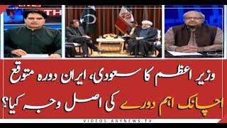PM Imran Khan to visit Saudi Arabia, Iran soon: Sources