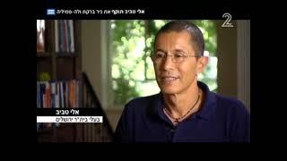 2015-2016 אלי טביב תוקף את ניר ברקת ולה-פמיליה | חדשות ערוץ 10