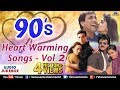 90's Heart Warming Songs - Vol.2   90's Bollywood Romantic Songs   Hindi Love Songs   JUKEBOX