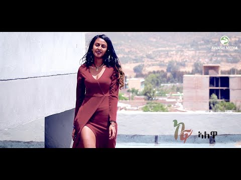 Xxx Mp4 Ashu Ft Ashu Kaf Alewa 39 39 ኬፍ ኣለዋ 39 39 New Ethiopian Tigrigna Music 2019 Official Video 3gp Sex