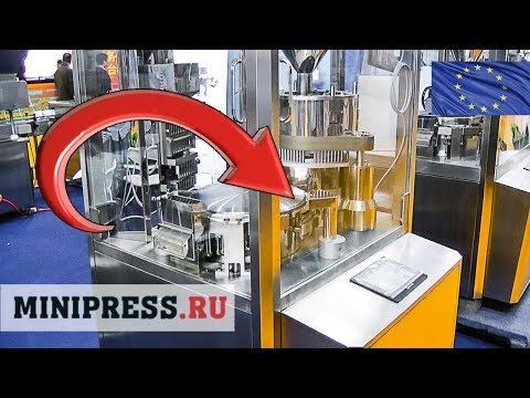 🔥 Packaging of powders. Automatic filling of powder into hard gelatin capsules size 0.1 Minipress.ru