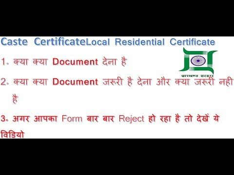 Caste and Residential Certificate all details