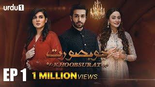 Khubsoorat - Episode 1 | Urdu 1 Dramas | Mahnoor Baloch, Azfar Rehman