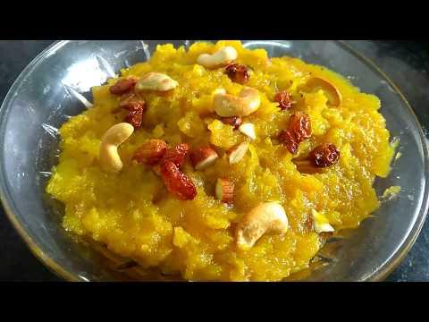 Sweet Pumpkin Halwa Recipe In Telugu || Gummadikaya Halwa Recipe