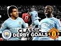 BEST EVER MANCHESTER DERBY GOALS Man City V Man United 1969 2017