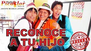 Download Cholo Juanito y Richard Douglas - Reconoce A Tu Hijo (Vol. 6 Oficial)