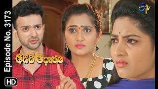 Aadade Aadharam | 14th September 2019 | Full Episode No 3173 | ETV Telugu