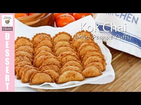 Kok Chai (Mini Peanut Puffs)
