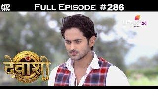 Devanshi - 11th August 2017 - देवांशी - Full Episode