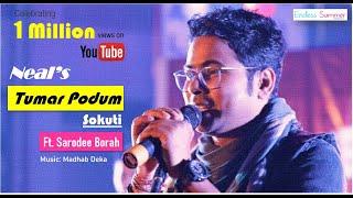 Tumar Podum Sokuti | Neal & The Luitporiya ft. Sarodee Borah | Blockbuster Assamese Dance Song 2020