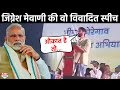 Jignesh Mevani Speech Pune