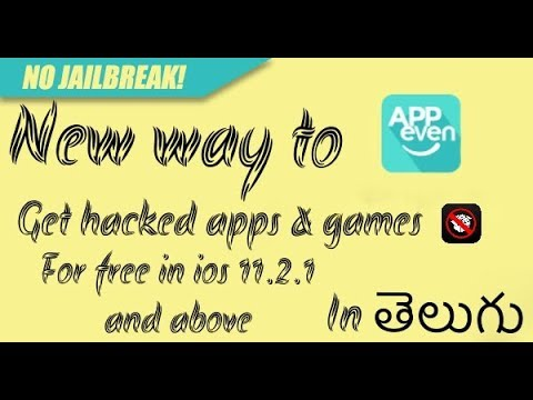 New Way To Download Hacked Apps & Games for free (No jailbrake & No PC ) in HTDT